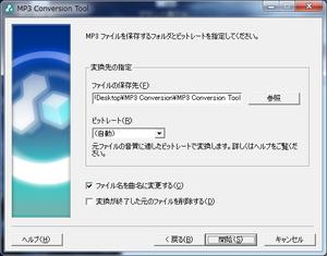 Sony7
