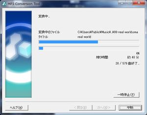 Sony8