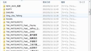 Sony9