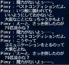 Mir_2