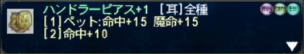 1_20200712170101